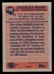 1991 Topps #190  Charles Mann  Back Thumbnail