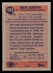 1991 Topps #203  Ben Smith  Back Thumbnail
