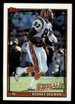 1991 Topps #265  Rodney Holman  Front Thumbnail