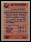 1991 Topps #375  Alvin Harper  Back Thumbnail