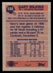 1991 Topps #588  Gary Wilkins  Back Thumbnail