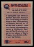 1991 Topps #535  Bern Brostek  Back Thumbnail