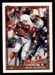 1991 Topps #484  Ricky Reynolds  Front Thumbnail
