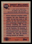 1991 Topps #624  Brent Williams  Back Thumbnail
