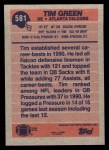 1991 Topps #581  Tim Green  Back Thumbnail