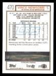 1992 Topps #470  Vince Newsome  Back Thumbnail
