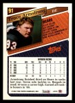 1993 Topps #91  Trace Armstrong  Back Thumbnail
