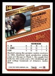 1993 Topps #346  Courtney Hawkins  Back Thumbnail