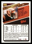 1993 Topps #560  Harold Green  Back Thumbnail