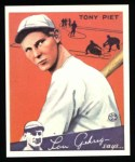 1934 Goudey Reprint #8  Tony Piet  Front Thumbnail