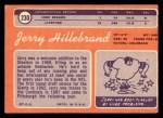 1970 Topps #230  Jerry Hillebrand  Back Thumbnail