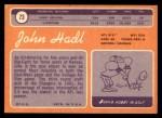 1970 Topps #73  John Hadl  Back Thumbnail