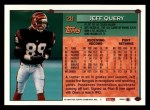 1994 Topps #28  Jeff Query  Back Thumbnail