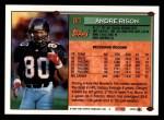 1994 Topps #80  Andre Rison  Back Thumbnail