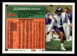 1994 Topps #27  Warren Moon  Back Thumbnail