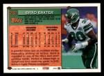 1994 Topps #282  Brad Baxter  Back Thumbnail