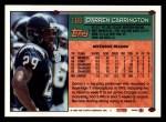 1994 Topps #168  Darren Carrington  Back Thumbnail