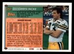 1994 Topps #257  Chris Jacke  Back Thumbnail