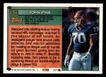 1994 Topps #154  John Fina  Back Thumbnail