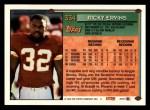 1994 Topps #334  Ricky Ervins  Back Thumbnail