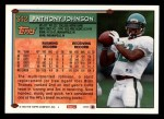 1994 Topps #342  Anthony Johnson  Back Thumbnail