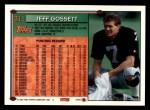 1994 Topps #311  Jeff Gossett  Back Thumbnail