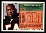 1994 Topps #419  Jesse Solomon  Back Thumbnail