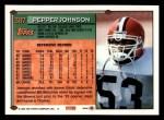 1994 Topps #387  Pepper Johnson  Back Thumbnail