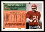 1994 Topps #355  Mark Collins  Back Thumbnail