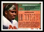 1994 Topps #347  Ray Crockett  Back Thumbnail