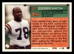 1994 Topps #597  Chris Hinton  Back Thumbnail