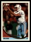 1994 Topps #583  Rich Camarillo  Front Thumbnail