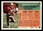 1994 Topps #654  Dexter Carter  Back Thumbnail
