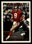 1994 Topps #613  Steve Young  Front Thumbnail