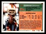 1994 Topps #577  Lamar Thomas  Back Thumbnail