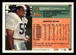 1994 Topps #626  Mike Johnson  Back Thumbnail
