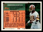 1994 Topps #573  Ethan Horton  Back Thumbnail