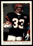 1995 Topps #86  Steve Broussard  Front Thumbnail