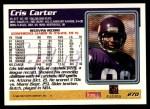 1995 Topps #270  Cris Carter  Back Thumbnail