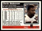 1995 Topps #286  Chris Doleman  Back Thumbnail