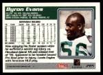 1995 Topps #285  Byron Evans  Back Thumbnail