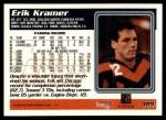 1995 Topps #389  Erik Kramer  Back Thumbnail