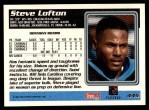 1995 Topps #445  Steve Lofton  Back Thumbnail
