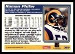 1995 Topps #369  Roman Phifer  Back Thumbnail