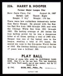 1940 Play Ball Reprint #226  Harry Hooper  Back Thumbnail