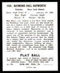 1940 Play Ball Reprint #155  Ray Hayworth  Back Thumbnail