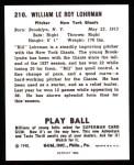 1940 Play Ball Reprint #210  Bill Lohman  Back Thumbnail