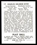 1940 Play Ball Reprint #17  Buddy Myer  Back Thumbnail
