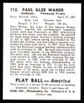 1939 Play Ball Reprint #112  Paul Waner  Back Thumbnail