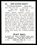 1940 Play Ball Reprint #62  Buddy Hassett  Back Thumbnail